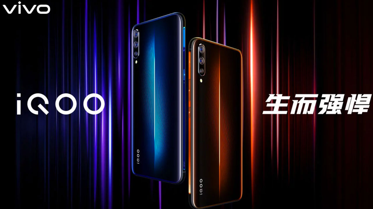 12/128 GB Version of iQOO Vivo Will Be Launched Soon